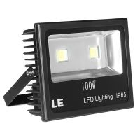 Outdoor 100 watt LED Flood Lighting